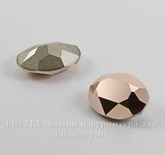 4120 Ювелирные стразы Сваровски Crystal Rose Gold (18х13 мм)
