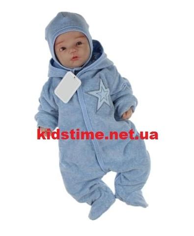 Плюшевый комбинезон для новорожденных Звездочка голубой