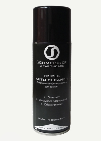 Schmeisser Triple Auto-Cleaner