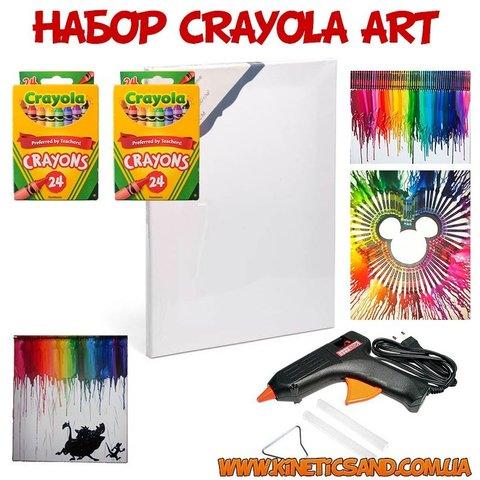 Набор Crayola Art для создания картин