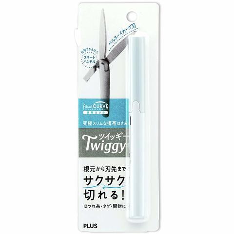 Ножницы Plus Twiggy (белые)