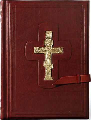 Библия большая с крестом 002(кр)