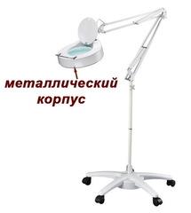 Лампа-лупа  8064