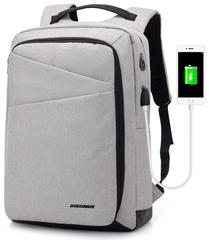 Рюкзак DINE 18823 USB Светло-серый