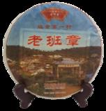Шу Пуэр Лао Бань Чжан (老班章)