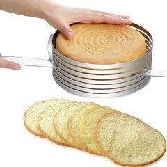 Форма для нарезки коржей Cake Slicer