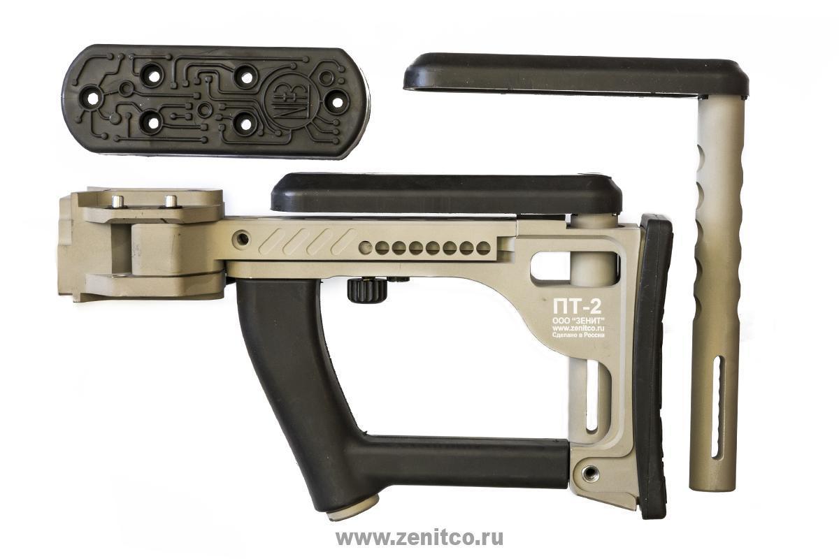 Приклад ПТ-2 Зенит