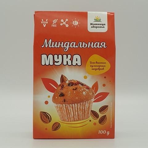 Мука миндальная ЖИТНИЦА ЗДОРОВЬЯ, 100 гр