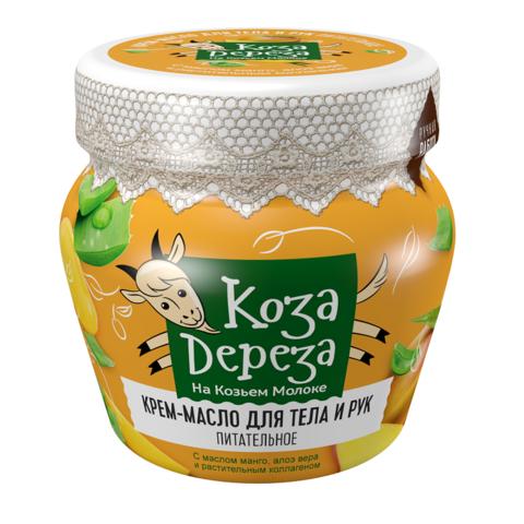 Фитокосметик Коза Дереза Крем-масло для тела и рук питательное 175мл