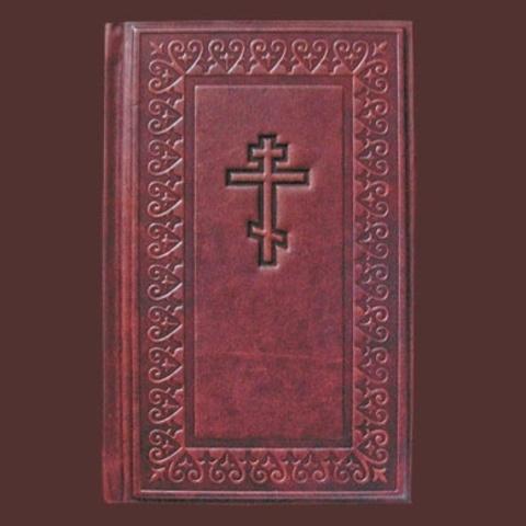 Библия 003