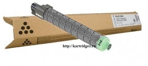 Картридж Ricoh 841504 / 841587 / Type MPC2551E