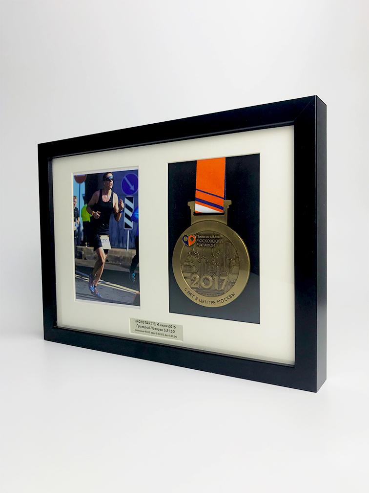 Рамка для медали и фото