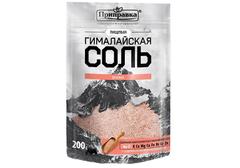 Гималайская розовая соль, 200г