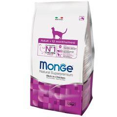 Monge Natural Superpremium Adult полноценный корм для взрослых кошек, с курицей и рисом 1,5 кг