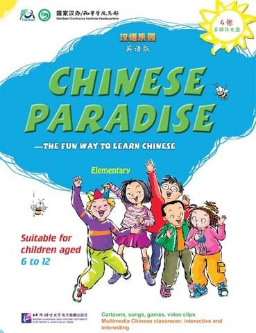 CHINESE PARADISE (English Edition) - Multimedia CD-ROM