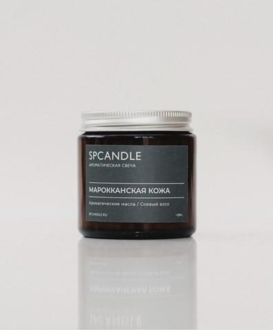 Свеча Марокканская кожа 100г