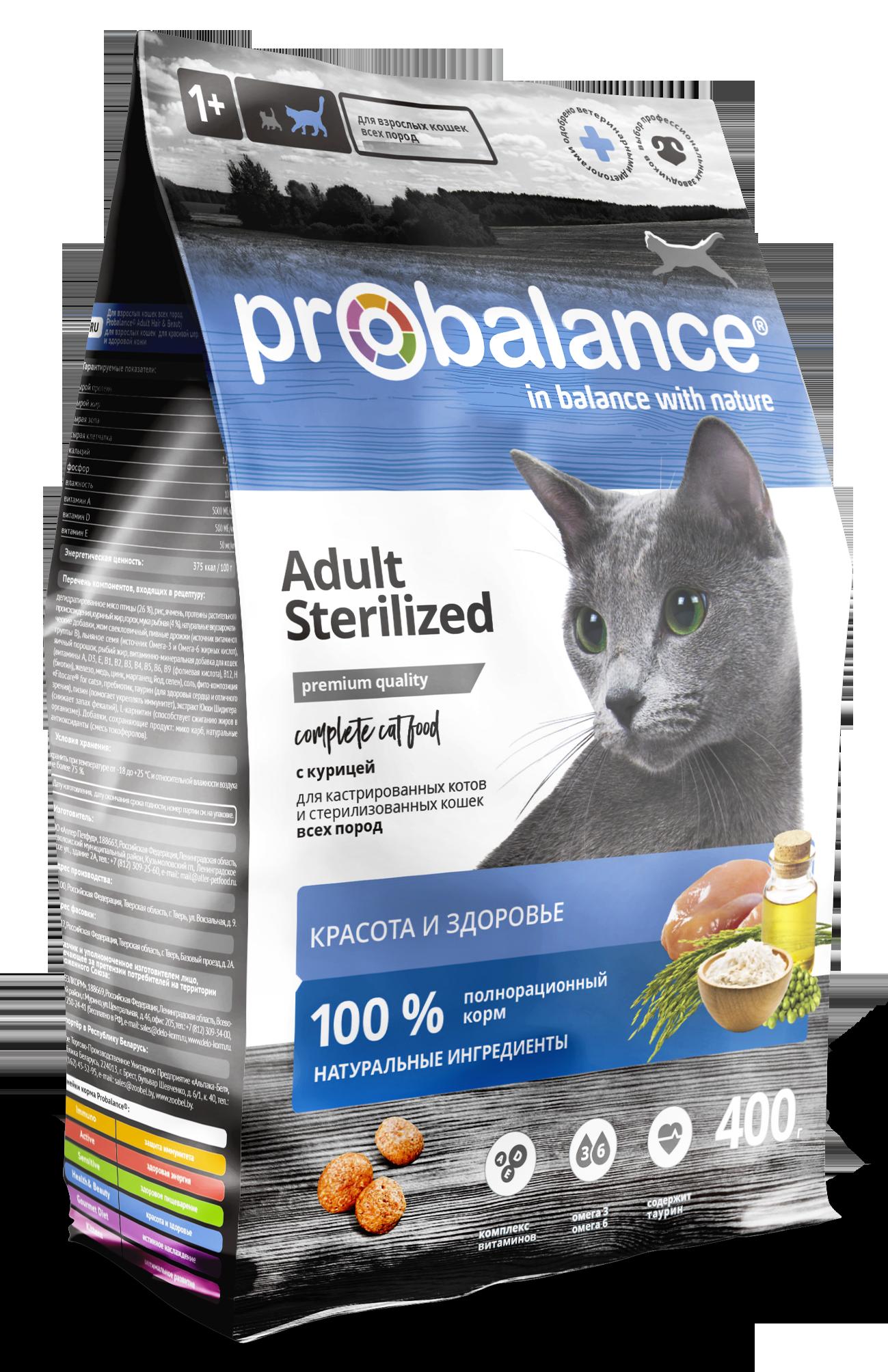 Сухой корм Корм ProBalance Sterilized для кастрированных котов и стерилизованных кошек 400_PB_cat_Sterilized_Chicken.png