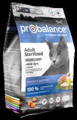 Корм ProBalance Sterilized для кастрированных котов и стерилизованных кошек