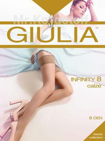 Чулки Giulia Infinity 8 (Чулки)
