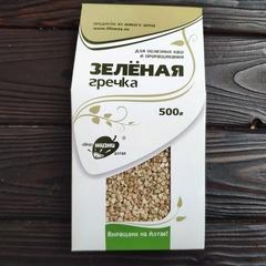 Гречка зеленая 500 гр (для варки и проращивания)
