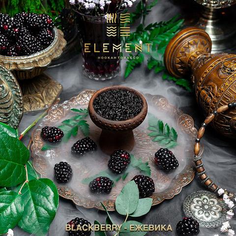 Табак Element (Вода) - Blackberry (Ежевика) 40 г