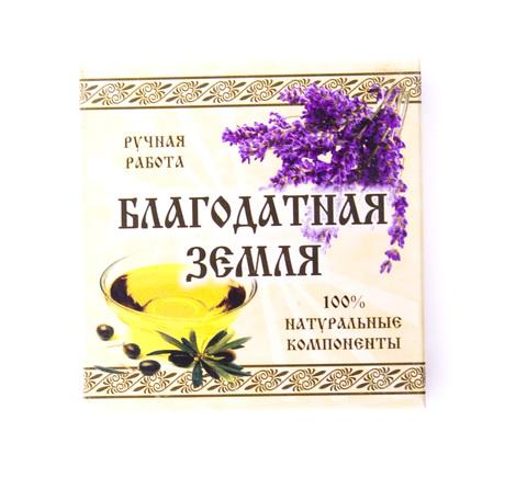 Мыло натуральное оливковое Лаванда, 75 г
