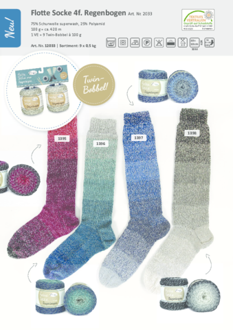 Flotte Socke Regenbogen 1396 пряжа для носков