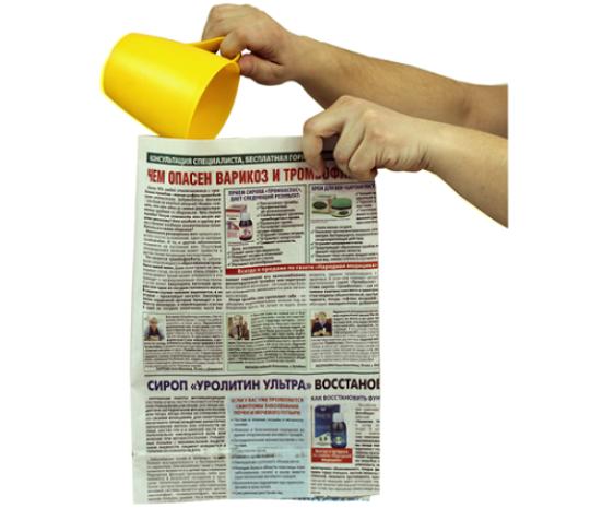 Исчезновение воды в газете