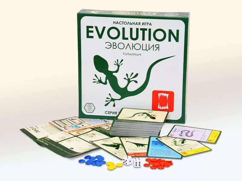Настольная игра Эволюция (Evolution вторая редакция)