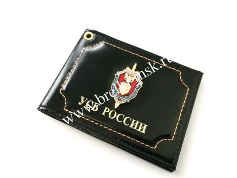 Обложка из натуральной гладкой кожи для удостоверения сотрудника УСБ РОССИИ