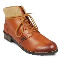 Ботинки #792 Remonte
