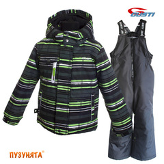Комплект для мальчика зима Gusti Boutique 4993 Green flash