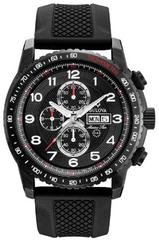 Наручные часы Bulova Marine Star 98С112