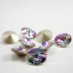 1122 Rivoli Ювелирные стразы Сваровски Crystal Vitrail Light (12 мм)