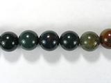 Бусина из гелиотропа, шар гладкий 12 мм