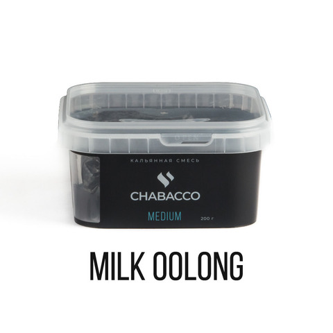 Chabacco Medium 200 г - Milk Oolong (Молочный Улун)
