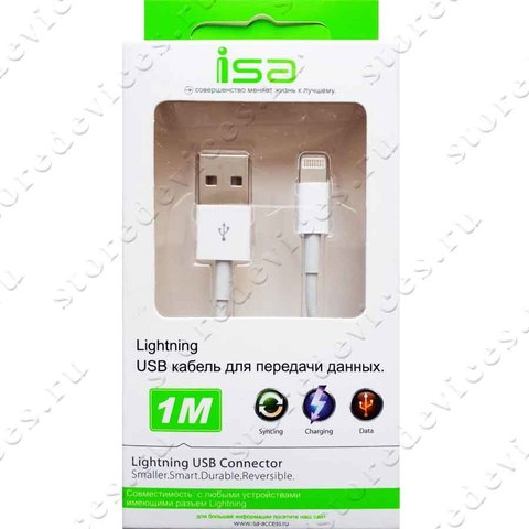 Кабель USB iPhone 5 ISA - 1