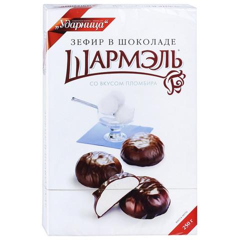 Зефир Шармэль со вкусом пломбира 250г