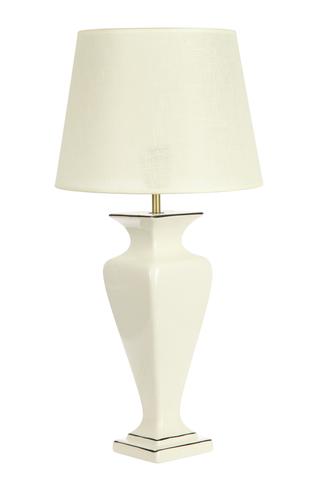 Лампа настольная Sporvil 2227-1322TC/LINHO-1