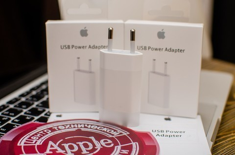 USB Power Adapter 5W