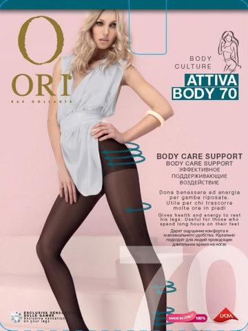 Колготки Attiva Body 70 Ori