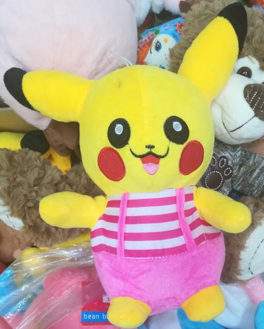 Мягкая игрушка Пикачу 25 СМ