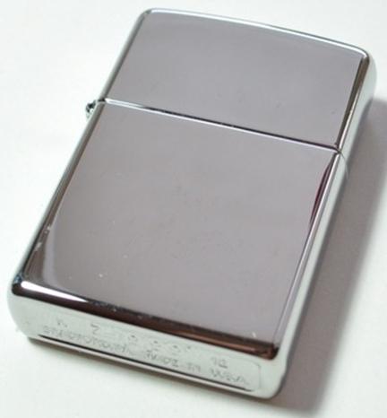 Зажигалка Zippo (250)
