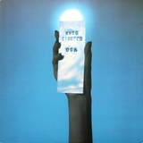 King Crimson / USA (LP)