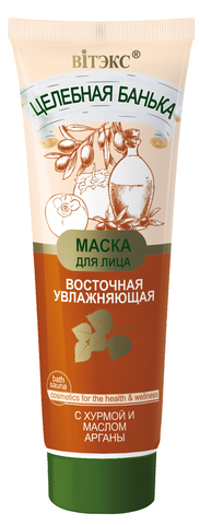 Восточная увлажняющая маска для лица с хурмой и маслом арганы