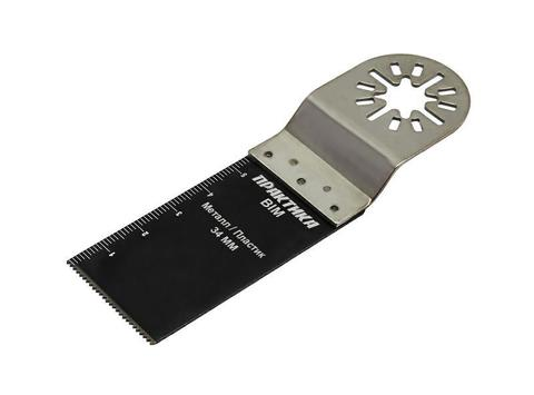 Насадка для МФИ ПРАКТИКА режущая прямая, BiM, по металлу, дереву, 34 мм, мелкий зуб, удлинённая (240-201)