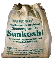 Чай Sunkoshi