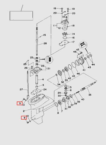 Болт маслозаливного отверстия M8x8,4 для лодочного мотора T15, OTH 9,9 SEA-PRO (16-9)