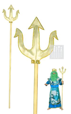 Фото Трезубец Нептуна рисунок Карнавальный костюм Водяного для спектаклей, театральных постановок, праздников и утренников. Водяной популярный сказочный персонаж, без которого не обойдется детский праздник!