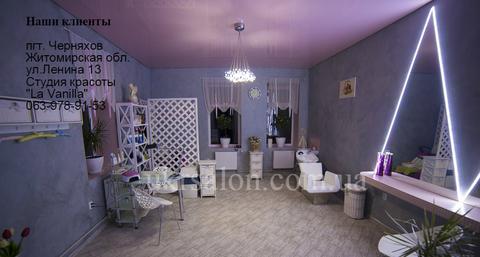 Фото 2 интерьера студии красоты La Vanilla